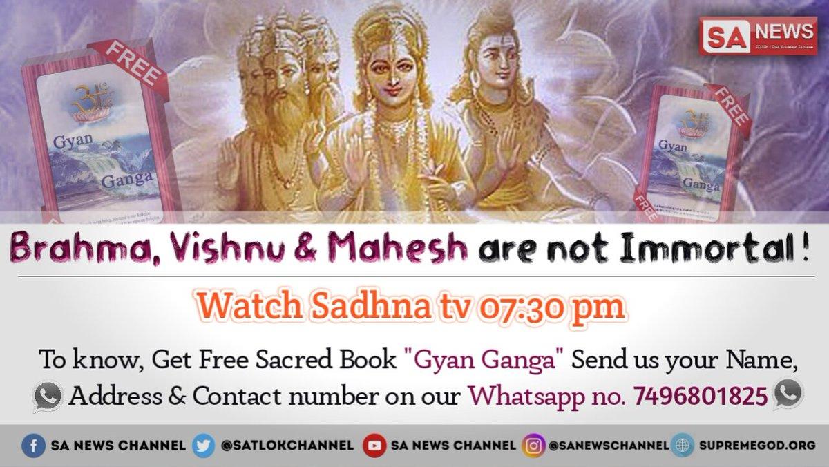 The three gunas (qualities) are Rajgun - Brahma, Satgun - Vishnu, Tamgun Shiv. They have taken birth from Brahm &amp; Durga. They are not immortal. Evidence:-Shrimad Devi Bhagwat Puran (Gitapress)Skand 3, chapter 5, page123. - @SaintRampalJiM #WednesdayWisdom #WednesdayMotivation <br>http://pic.twitter.com/V79Zk87YIJ
