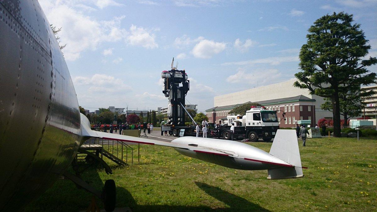 【緊急速報】 航空自衛隊入間基地に極秘でMSが配備されてたことが判明 隠し撮りで判明