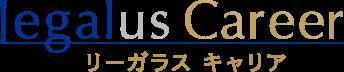 \企業法務経験者募集!/?★企業法務担当 ・企業法務の経験がある方 ・法律顧問、知的財産、医療法務、債権回収、海外進出支援、M&A、事業継承、ベンチャー法務、不動産、倒産・再生などの経験がある方 詳細はコチラから   #Legalus #LegalusCareer
