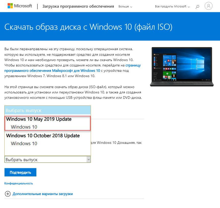 Msdn Download Website Finding Downloading and Installing MSDN