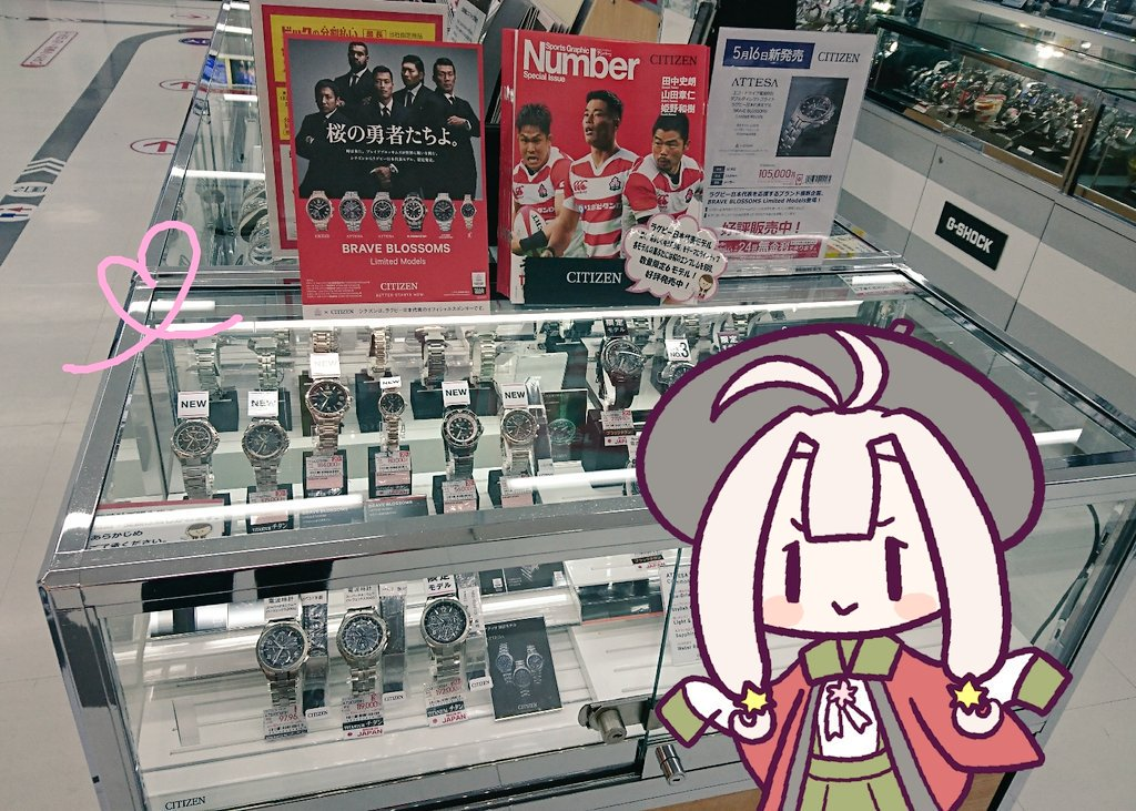 #ラグビー日本代表 モデル⌚️✨ #CITIZEN の数量限定モデルは #サクラピンク の カラーリングがとっても素敵な 「潔く、勇ましく咲き誇る桜」をテーマに🌸 各モデルの裏ぶたには桜のエンブレムが入ってます!! 地下1階時計コーナーにてお取扱中です(U 'ᴗ' U)♪ #シチズン #ブレイブブロッサムズ