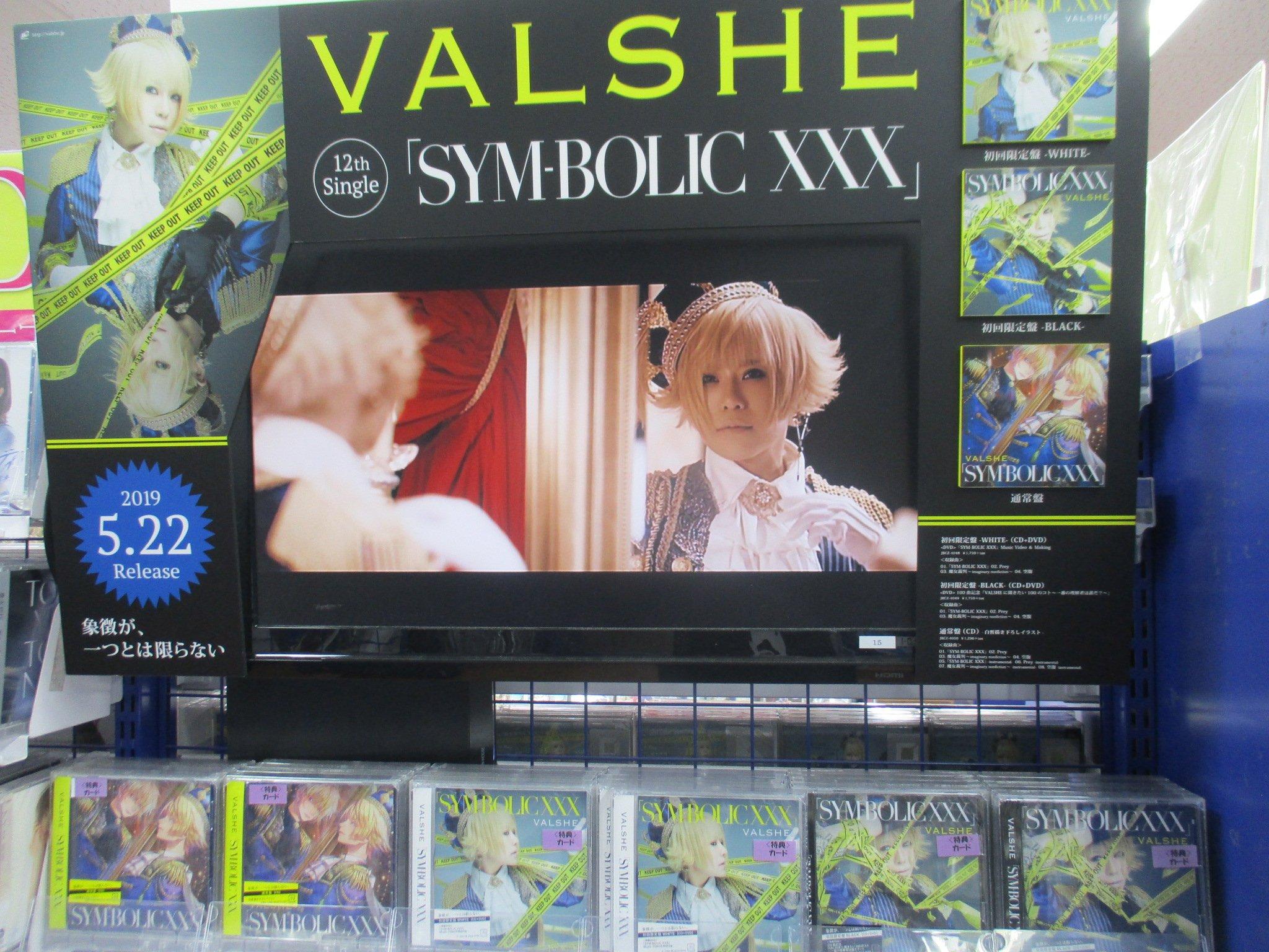 Reino Unido Single White Female DVD