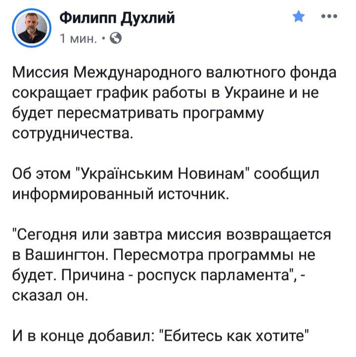 Партия Гриценко идет на выборы в Раду с тремя политсилами, которые возглавляют Томенко, Катеринчук и Добродомов - Цензор.НЕТ 9387