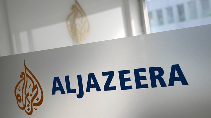 Al Jazeera expands into business and economics news with the launch of AJ Impact website https://aje.io/mnvyg