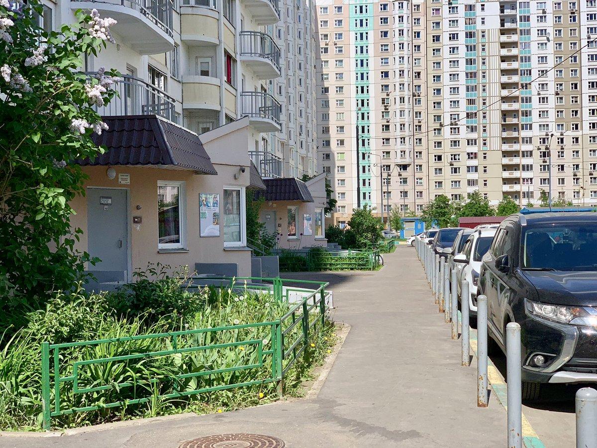 паспортный стол центрального района омск