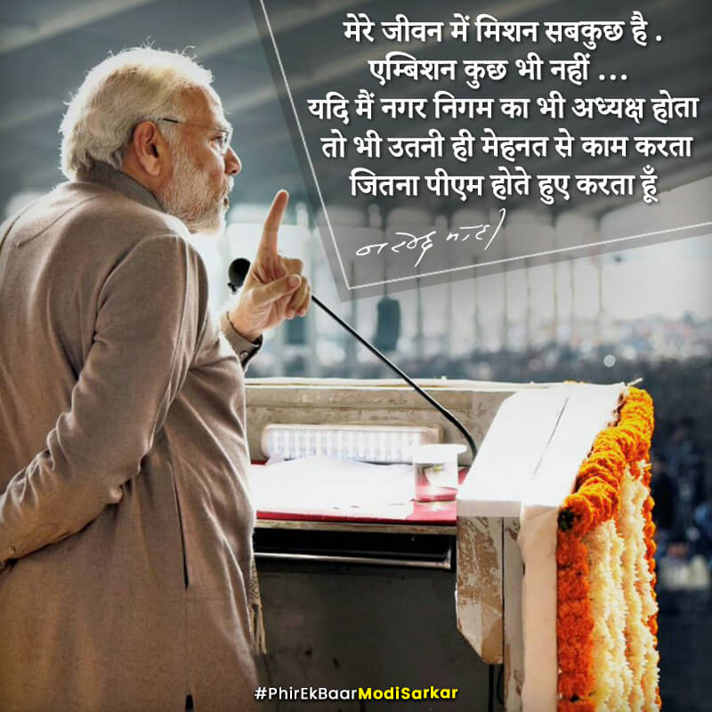 @narendramodi #ModiHiAayega  #NaMoForNewIndia  #NamoOnceMore #PhirEkBaarModiSarkar  #ModiMeinHaiDum #AbkiBaarChowkidar #PhirEkBaarModiSarkar  ভারত মাতা কি জয় भारत माता की जय Bharat Mata ki Jai ભારત માતા કી જય #MeraParivarBhajapaParivar #IndiaSaysNaMoAgain #BharatBoleModiModi #ModiAaGaya 🙏 https://t.co/YaME9EAcvj