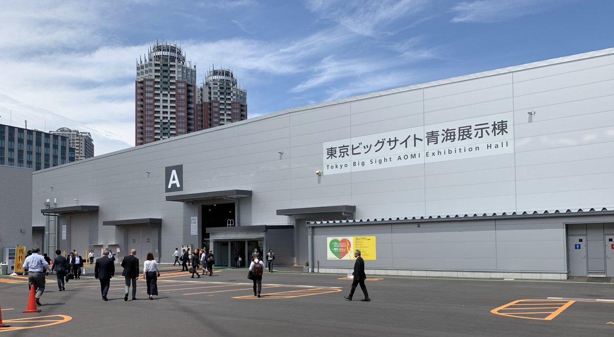 東京 ビッグ サイト 青海 展示 棟