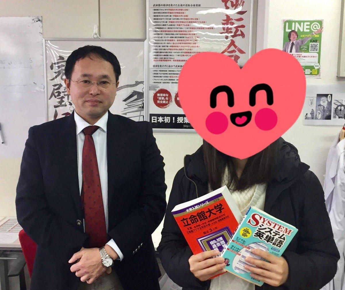 武田 塾 西宮 北口