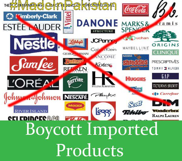 Plz promote pakistani products  boycott all international products #save_pakistan #save_our_money #SayNoToDollar