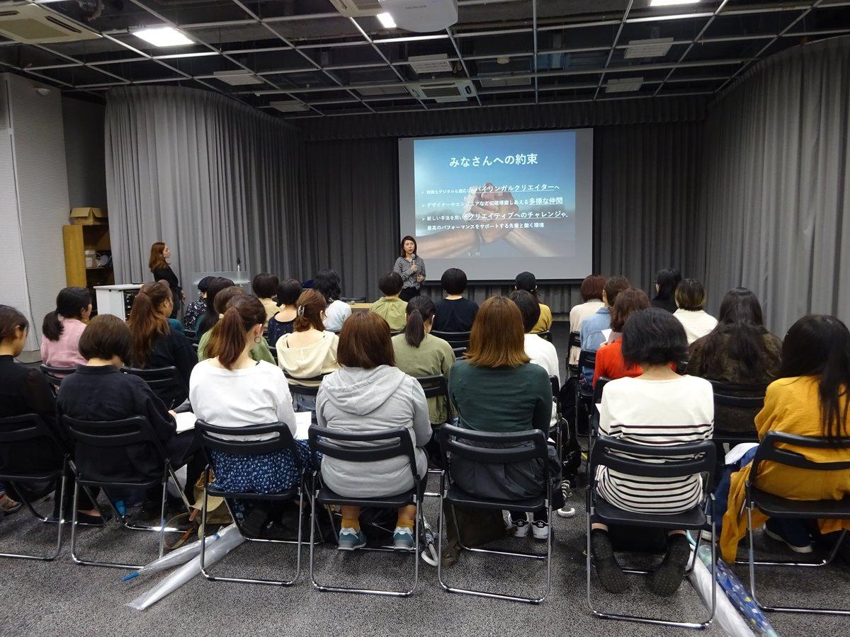 本校にて『デザイナー職 合同企業説明会』を開催しました。#桑沢デザイン研究所 #桑沢 #デザイン #就活 #就職 #合同企業説明会 #合同説明会 #kuwasawa