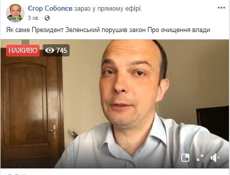 Представник Зеленського в Раді Стефанчук пропонує скоротити кількість нардепів - Цензор.НЕТ 6325