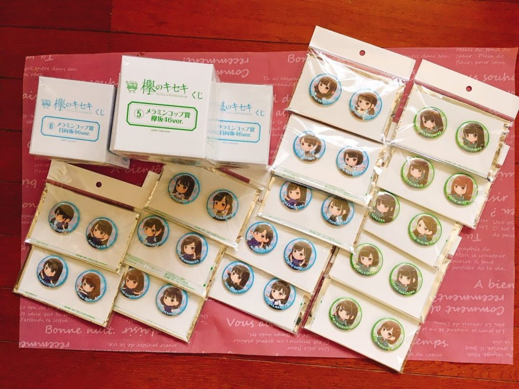 mandaiyokkaichi photo