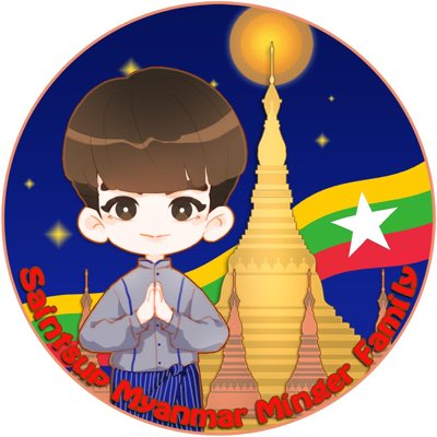 For the first step, we would like to reveal our logo today. And special thanks to @nooooooooodle1 for her great support. Every MingEr, who love and support Saint please like and share our page to stretch out our supporting   #Saint_sup #SupportSaint<br>http://pic.twitter.com/XoBiflC1Zb