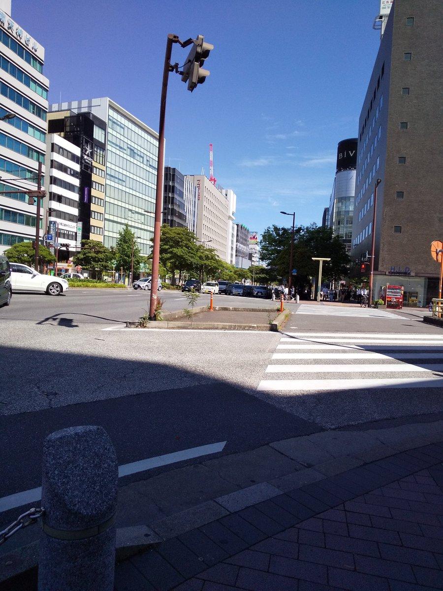 無理なく始める英会話(英語)!自宅でもできる初心者向け福岡発の英会話(英語)レッスン!!定期的に更新してます。良かったらご覧下さい。ブログとは関係ありませんが、昨日パシャリした福岡市の様子。昨日も今日も良い天気でした!