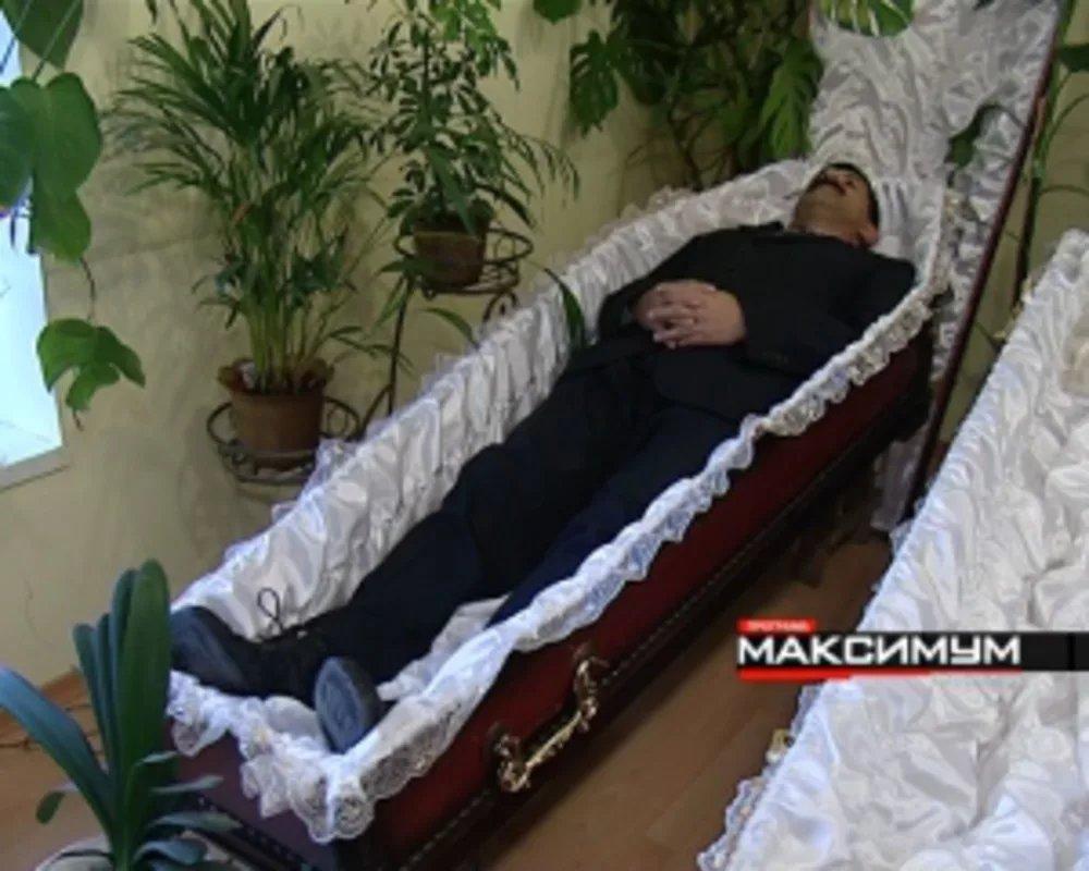 Картинка парень в гробу