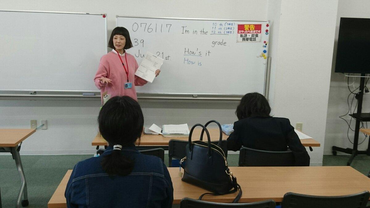 海外に興味はありませんか?最近、福岡キャンパスの生徒がカナダのバンクーバーキャンパスに留学中です?留学はしたいけど・・・「英語力が不安?」という方!大丈夫!!!みらいの架け橋レッスンでは、「英会話」の授業もあるんです?ぜひ参加してくださいね~~!#KTC #福岡キャンパス #通信制