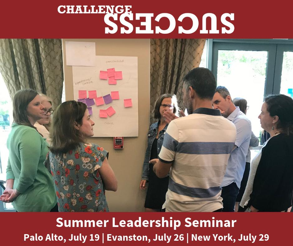 Middle and High School Ed Leaders: join us for a dynamic PD opportunity with @chalsuccess and learn strategies to support #studentwellness and #academicengagement    https:// mailchi.mp/3bb1061e957a/s ls-052119 &nbsp; … <br>http://pic.twitter.com/U62oV3H6OE
