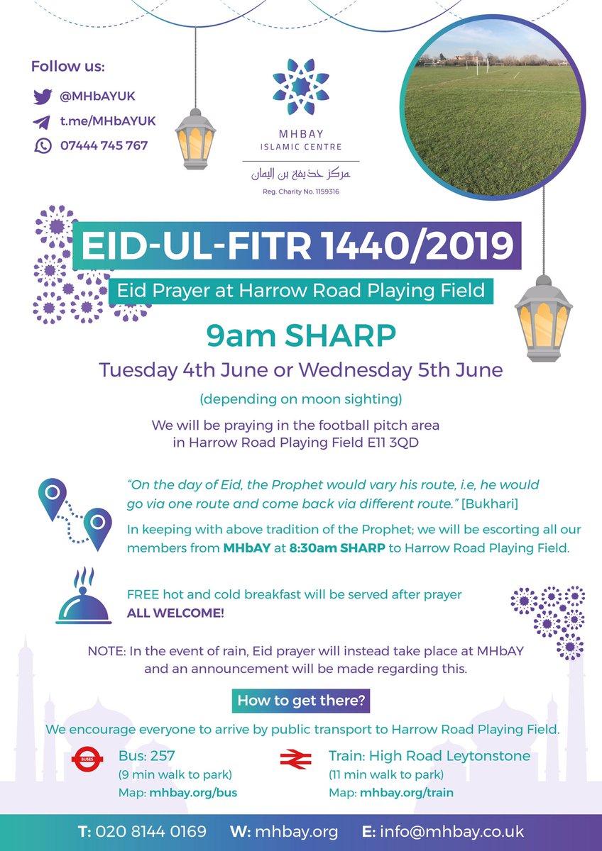 When is eid al fitr 2019 uk