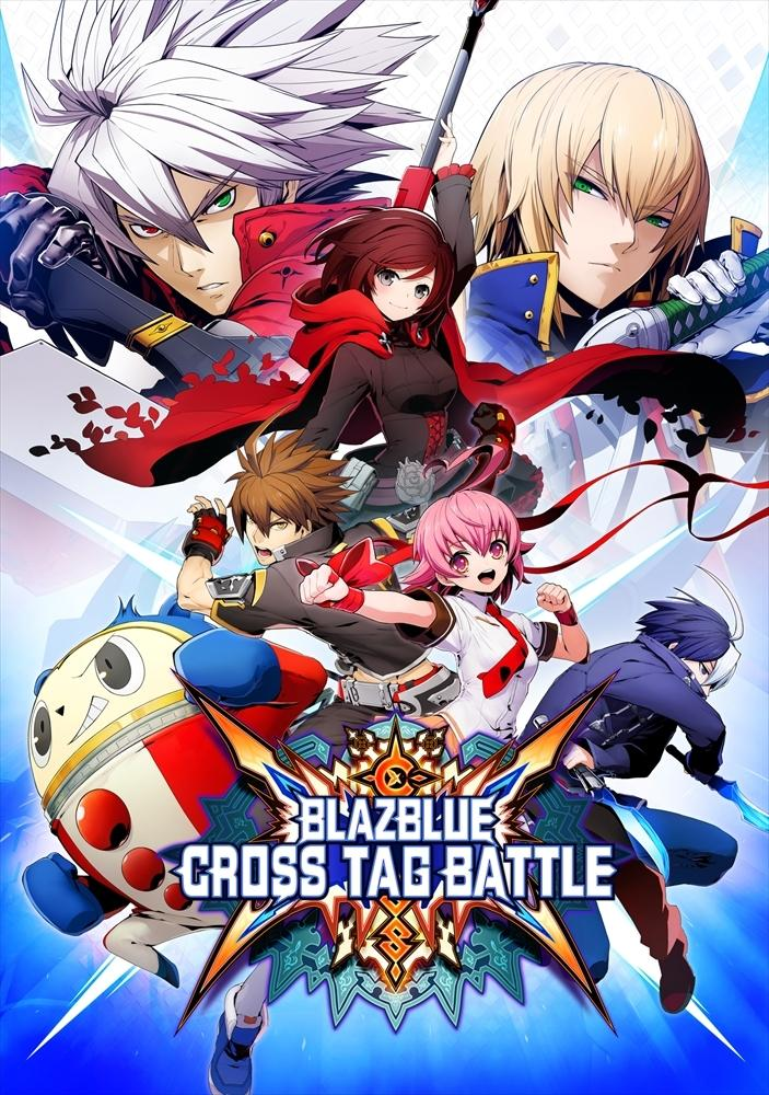 BBTAG wiki on JumPic com
