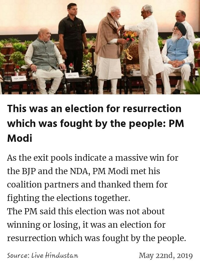 This was an election for resurrection which was fought by the people: PM Modi https://www.livehindustan.com/national/story-nitish-kumar-uddhav-thakre-among-nda-leaders-at-amit-shahs-thanksgiving-dinner-2540904.html … #IsBaarPhirModi  #MeraVoteModiKo #MainBhiChowkidar #IsBaarNaMoPhirSe @narendramodi  #IndiaSaysNaMoAgain #VoteKar #PhirEKBaarModiSarkaar