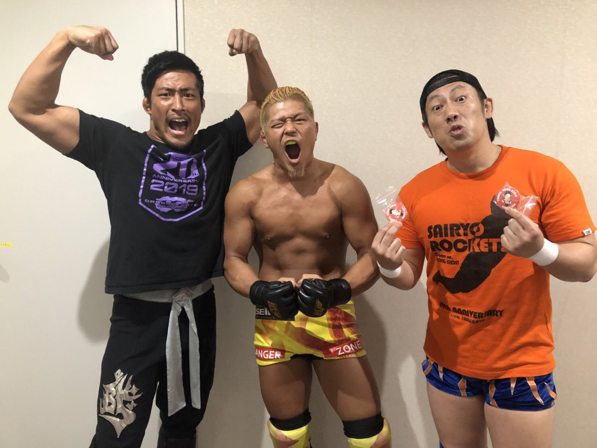 "Dragon Gate: ""King of Gate 2019"" Día 6 4"