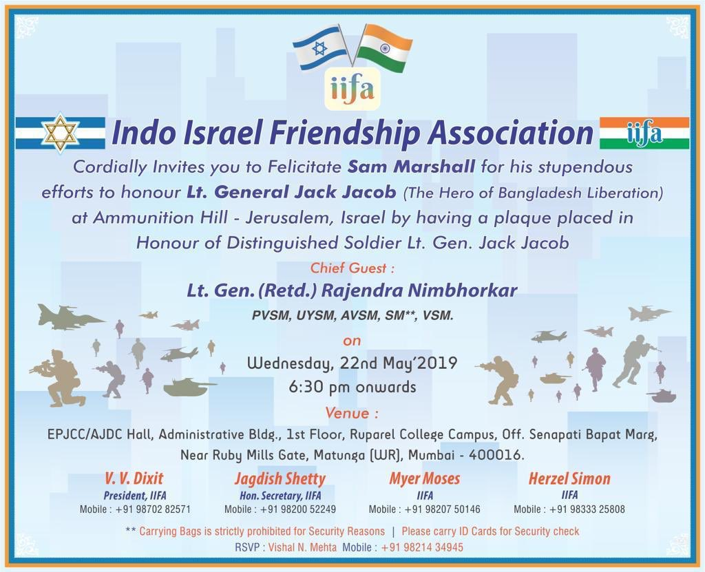 Live streamingstarting soon!'Indo Israel Friendship Association' to Felicitate Sam Marshall For His Stupendous Efforts To Honour Lt General Jack JacobChief Guest:Lt Gen(Retd) Rajendra Nimbhorkar#Mumbai Today 22nd May'2019@Swamy39 @jagdishshetty@NATRAJSHETTY