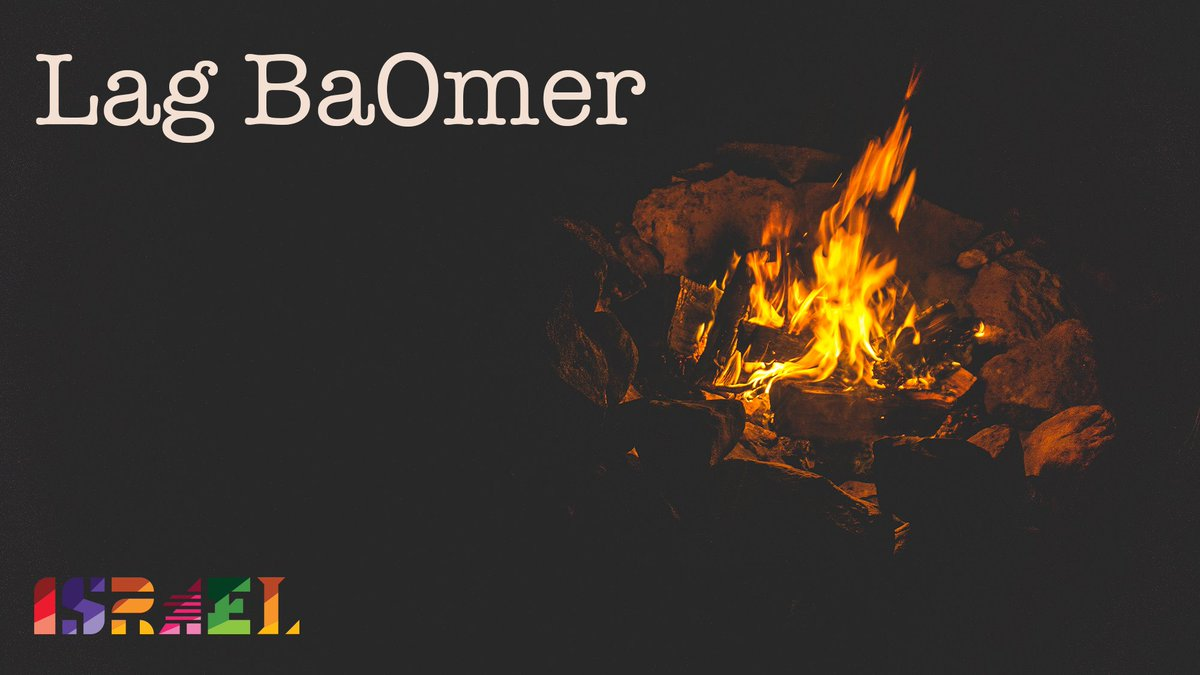 Tonight, #Israel and Jews around the world celebrate #LagBaomer🔥, day 33 between #Passover and #Shavuot. It has become a children's celebration featuring massive bonfires🔥🔥. It commemorates events during the Bar-Kochba uprising against Rome (132-135 CE).
