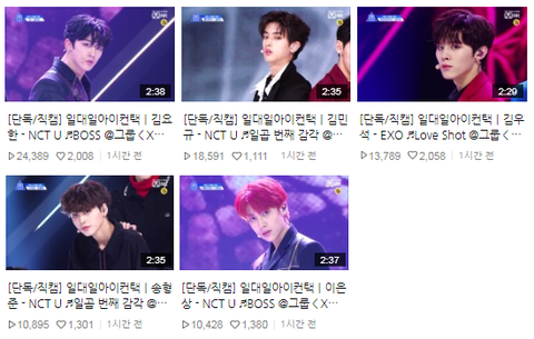 Current most popular Produce X trainees https://forms.gle/8bx9a4ohm7piuF8Q7…