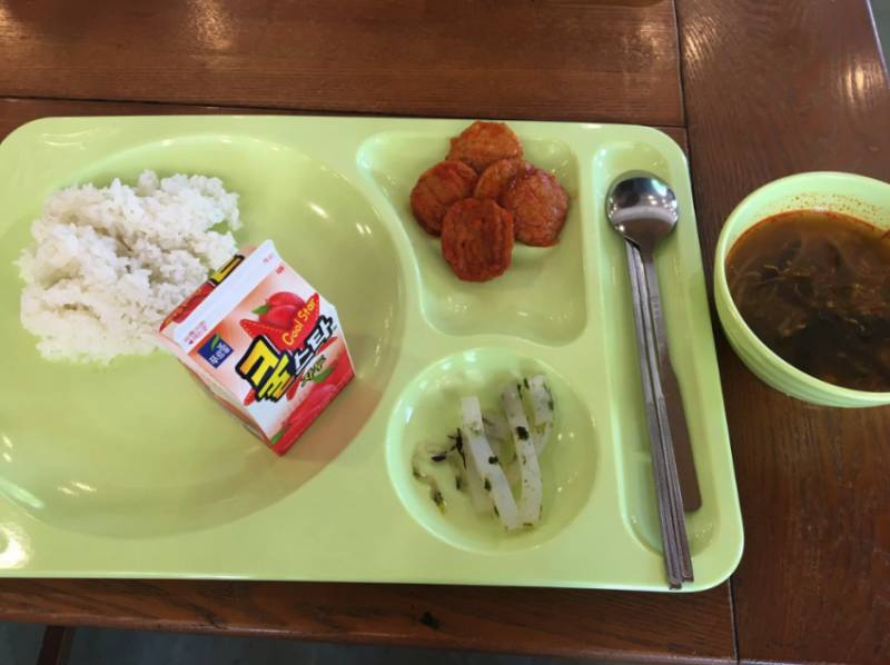 Produce X trainees meals look concerning to Knets https://forms.gle/FE6brSDsiUxQKvCF6…