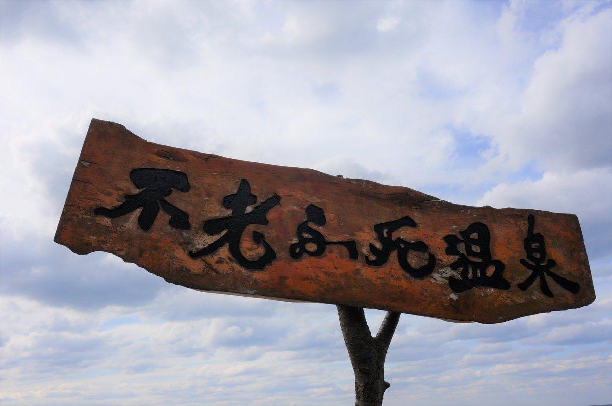 ルッタンの独り言青森県で生まれだ人は学校を出ると東京とかさ行ってまるこれだば青森県が人口減ってまるルッタンは考えだばってさ青森がら東京さ就職したら、東京都から派遣費用とればどんだふるさと納税でねくて、行ったらじぇんことればいいんでねべが#津軽弁 #独り言