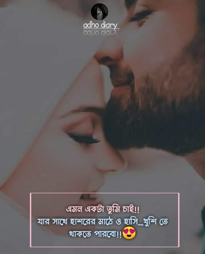 Rj Faruk's photo on #Bangladesh