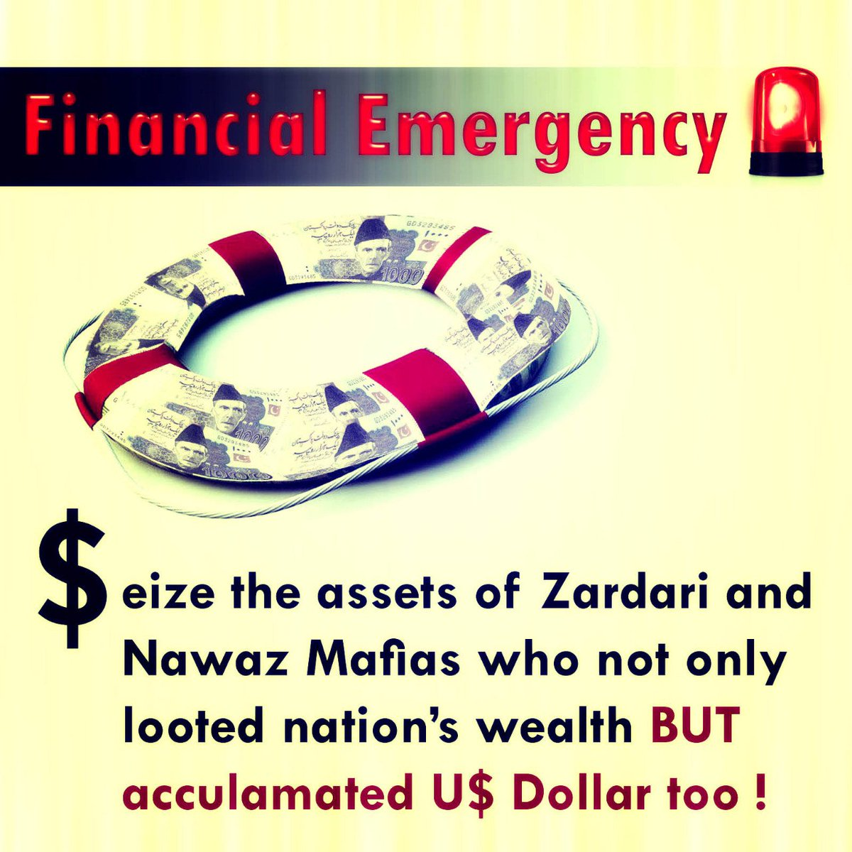 We have to boycott dollar to strengthen our economy  #FinancialEmergency<br>http://pic.twitter.com/Po7FmvcaJx