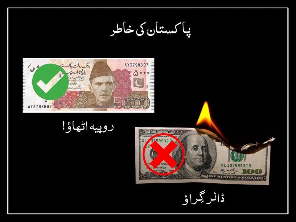 Please boycott dollers   #FinancialEmergency<br>http://pic.twitter.com/OgI7pGbHi0