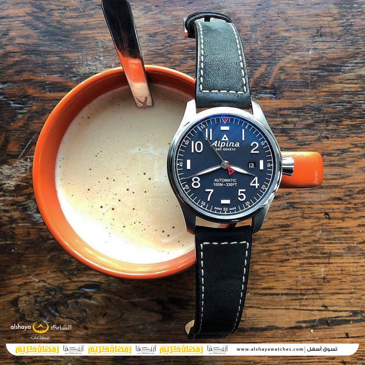 fc9198f0d75d1 ... بميناء أزرق داكن ونظام عمل  أتوماتيكي ساعة ذات روح كلاسيكية خاصة بها  تزيدك تميزًا و أناقة . متوفرة لدى معارض   الشايع للساعاتpic.twitter.com 5E6aPrGpnu
