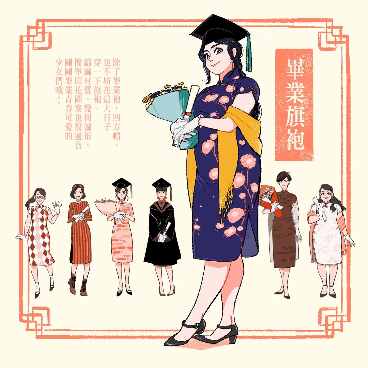 Graduation Qipao i would like to see all the hong kong student wearing Qipao in their graduation ceremony it must be very cute!! <br>http://pic.twitter.com/wnXJqyBeZX