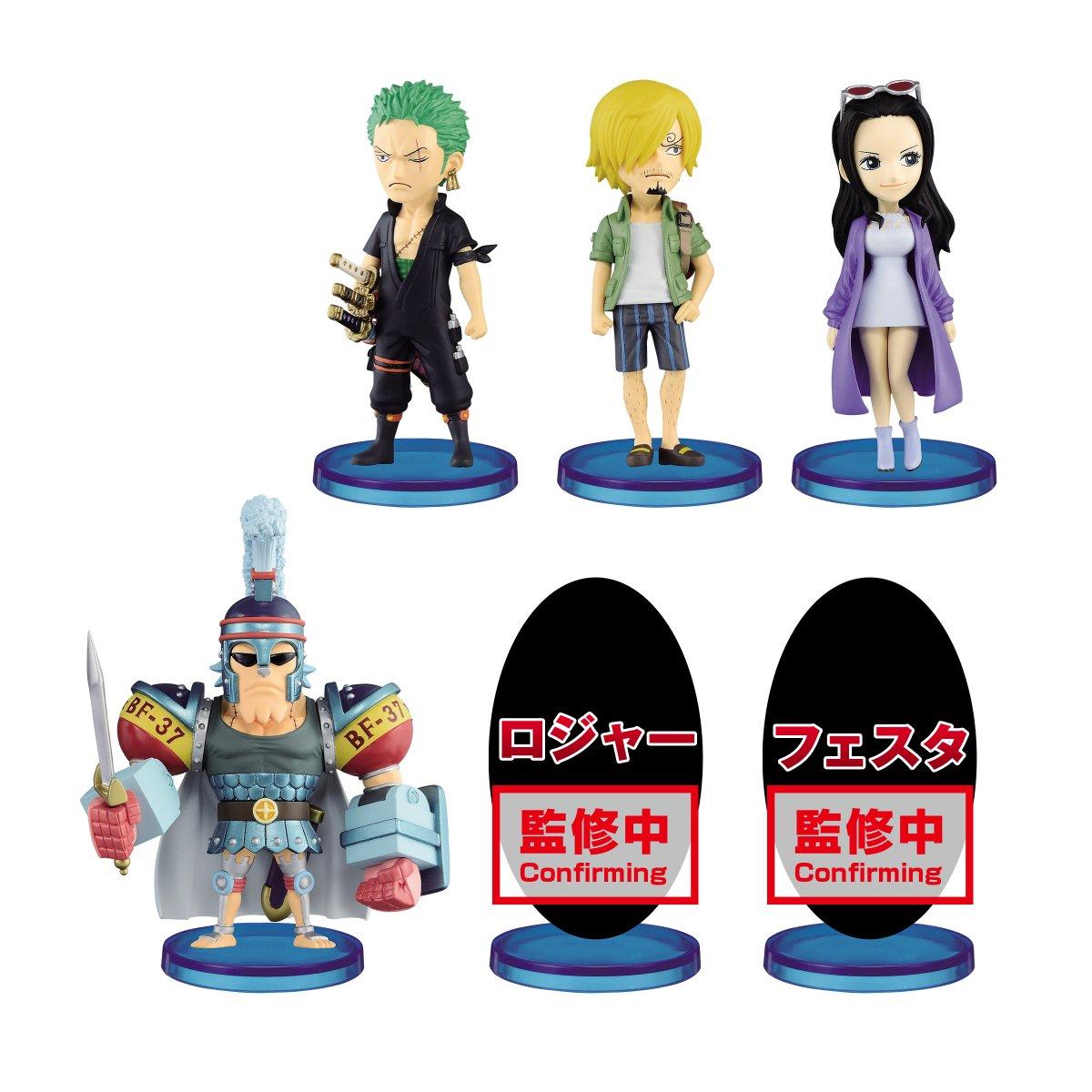 Banpresto Wave 59 2019 noviembre PVPr 15€ One Piece Stampede Movie