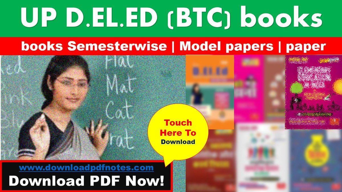 UP D.EL.ED (BTC) 2nd year Free Latest books Semester wis