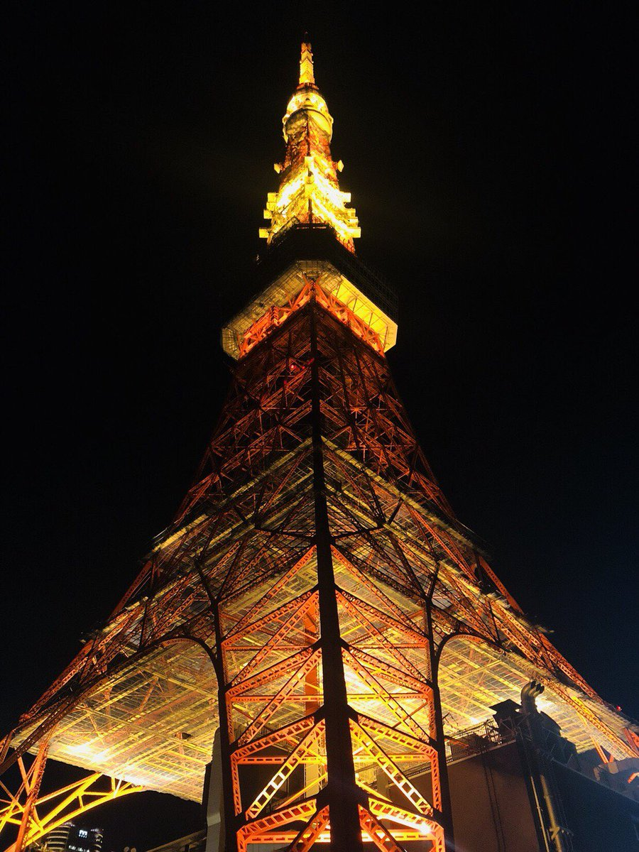 今日は朝から映画(うち執)観て渋谷歩いて就職3年目のお祝いに赤坂のホテルビュッフェ行って東京タワー?までお散歩っていう都内巡りみたいな日だった?♀️笑そしたらあの嬉しいお知らせきて腰抜かすっていう幸せすぎた日になった!