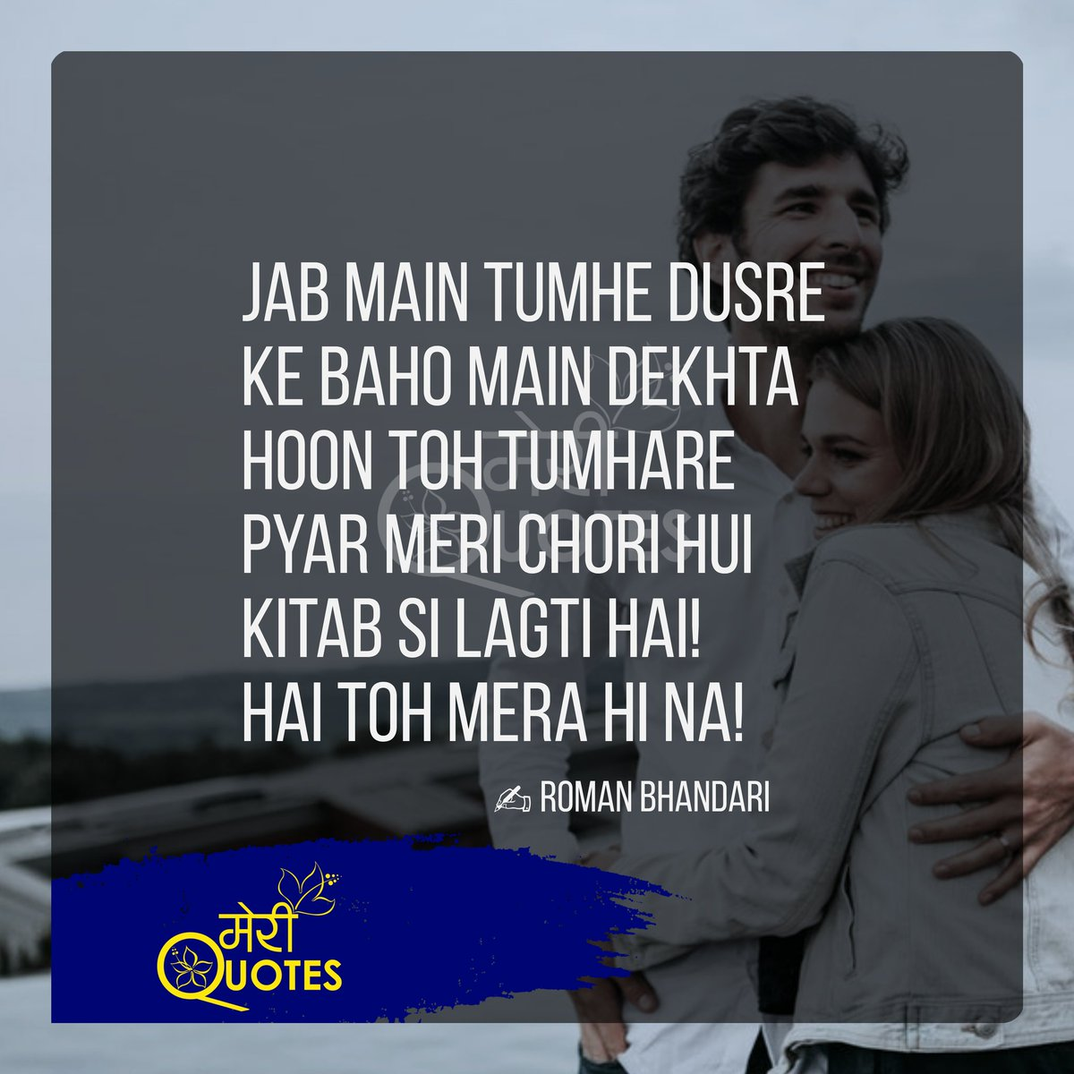 Follow us for daily hindi and urdu quotes