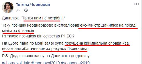 Упевнений, українці навіть у мажоритарних округах виберуть нових політиків, - Зеленський прокоментував провал свого законопроекту в Раді - Цензор.НЕТ 6978
