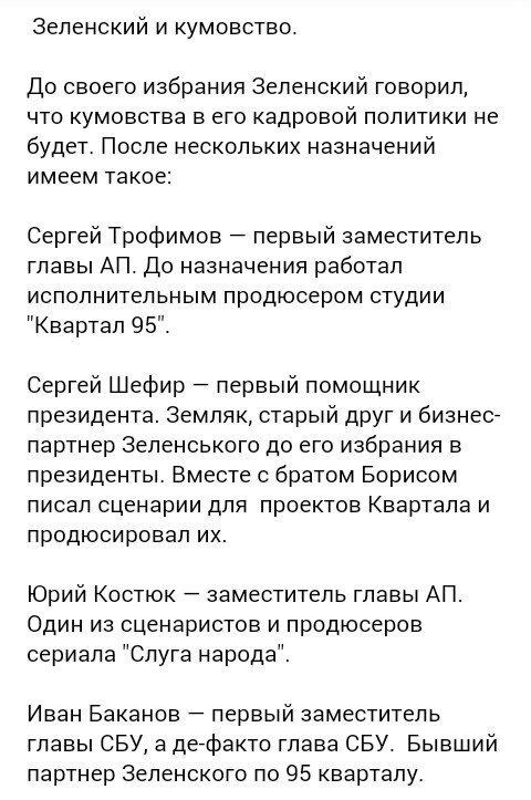 """Мін'юст США передасть Конгресу матеріали розслідування Мюллера щодо """"російської справи"""" - Цензор.НЕТ 773"""