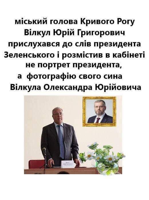 """Партия """"Слуга народа"""" не будет сотрудничать с """"Оппозиционным блоком"""", это позиция президента, - Стефанчук - Цензор.НЕТ 9173"""