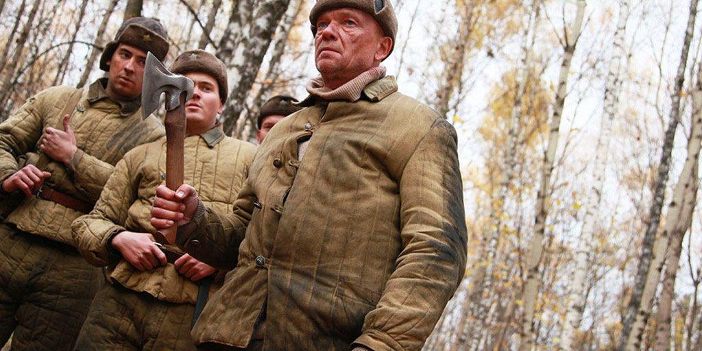 Российский фильм топ — 4