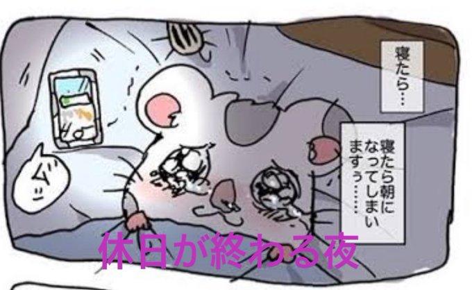 卍 卍 鬼 昆布 ちゃん