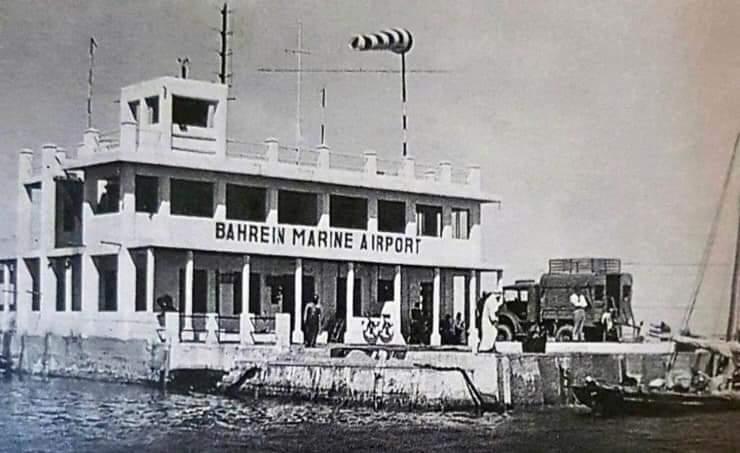 #البحرين مطار البحرين في سنة ١٩٦٠