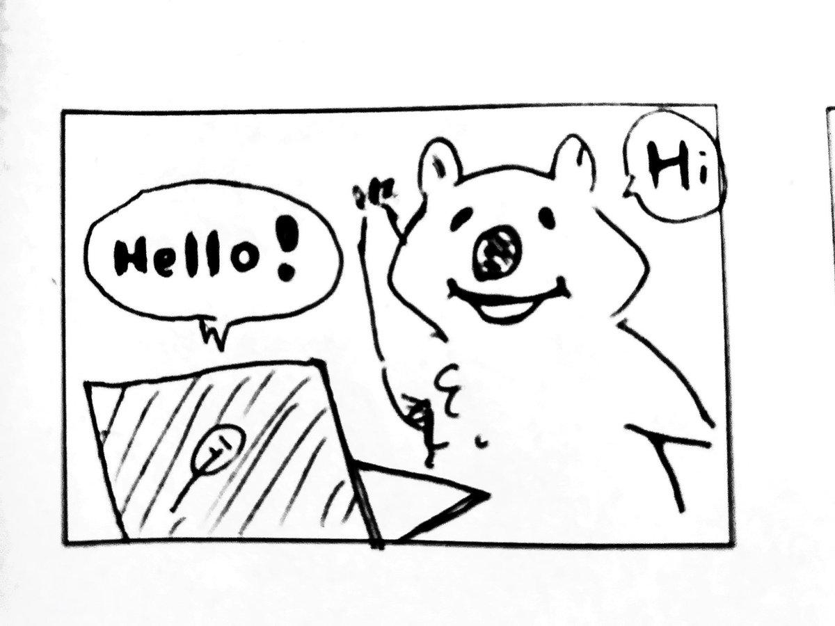 最初ノリノリで話すけど、ペラペラで話されるとフリーズしてた初期段階のオンライン英会話