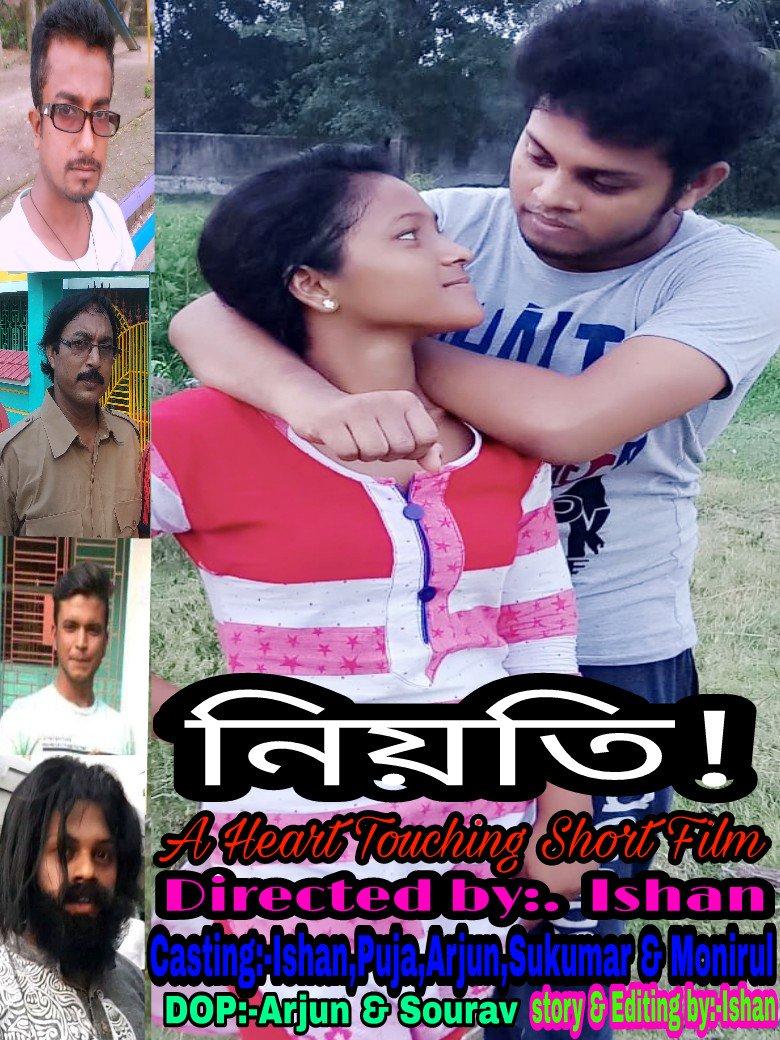 Ishan Roy (@Ishanroy564)   Twitter