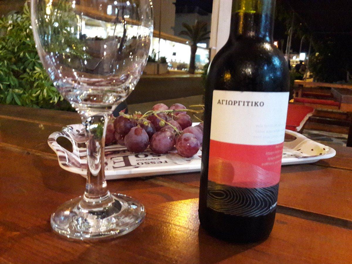 red wine Miyu Coffee #coffee #wine #CyprusCoffeeTrail #Protaras #Cyprus https://t.co/BdJF17WeTq