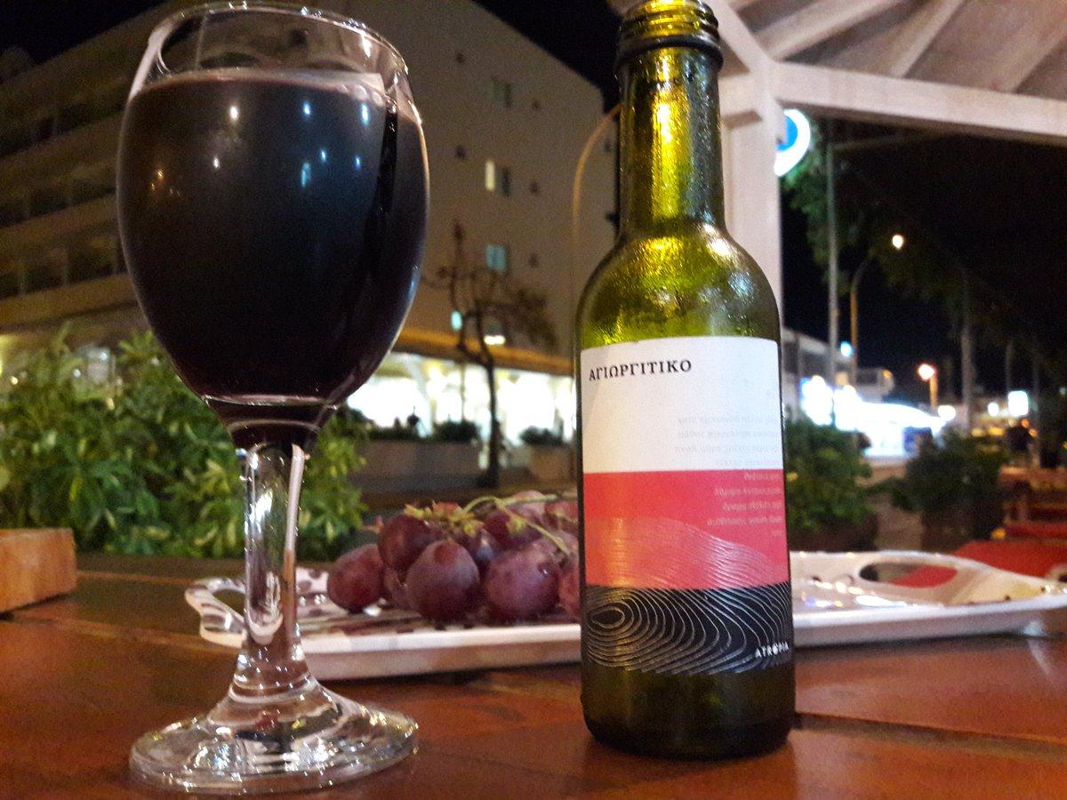 red wine Miyu Coffee #coffee #wine #CyprusCoffeeTrail #Protaras #Cyprus https://t.co/Sfx8RajarS