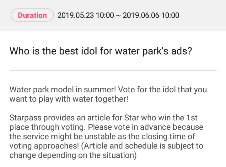 [ Vote - Starpass ]  &#39;Who is the best idol for water park&#39;s ads?&#39; Let&#39;s vote for Kang Daniel, fams   Duration: May 23 ~ June 6 (10.00 KST)  #강다니엘 #KangDaniel<br>http://pic.twitter.com/M4XHXleerR